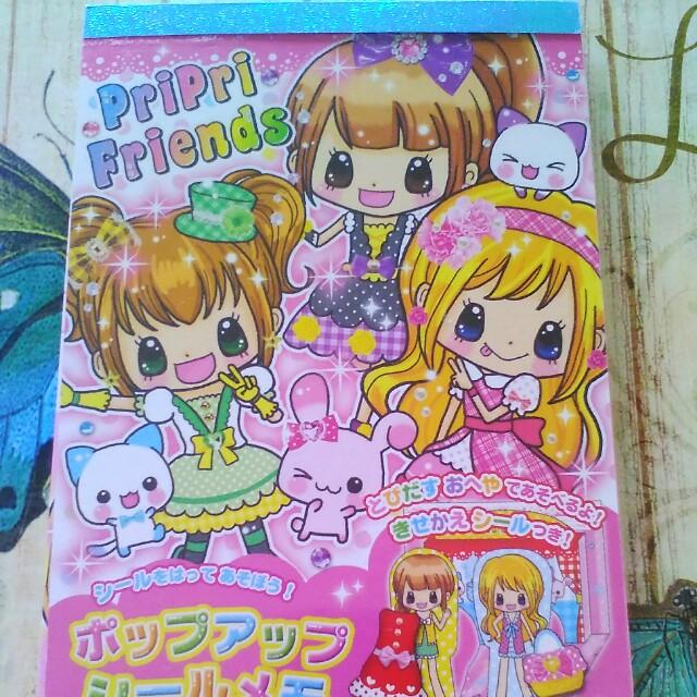 Pripri friends note book