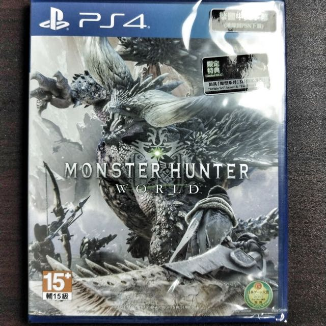 PS4 魔物獵人