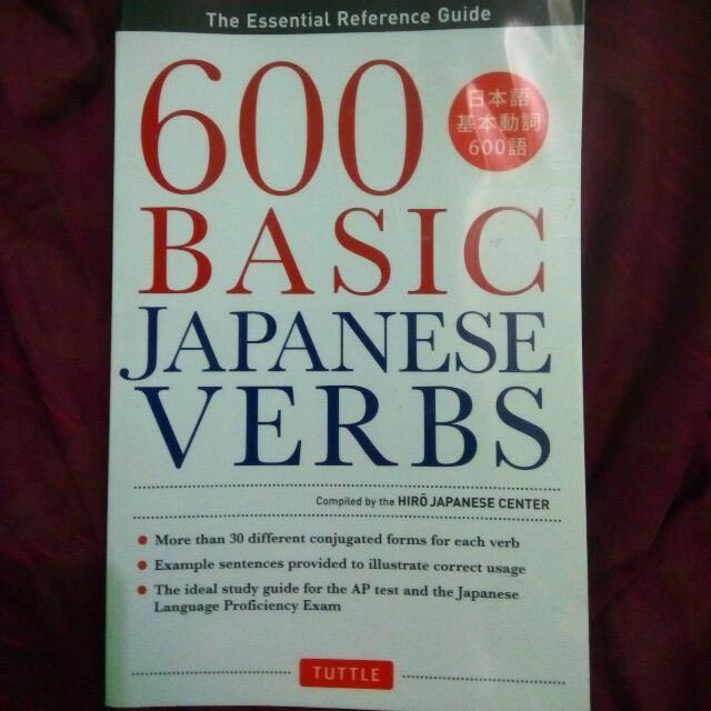RUSH SALE 600 Basic Japanese Verbs