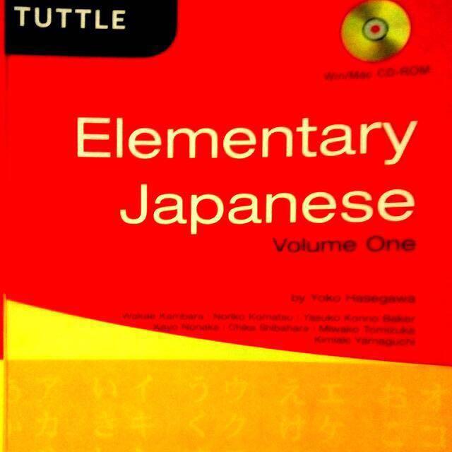 RUSH SALEElementary japanese Vol 1