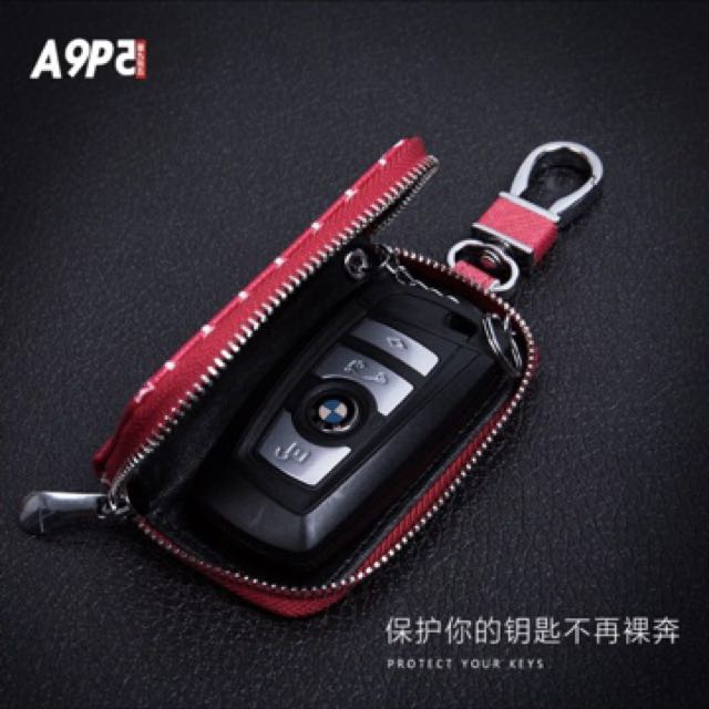 Supreme Car Key Pouch, Car Accessories on Carousell