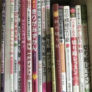 18 Japanese paper cutout book/ set