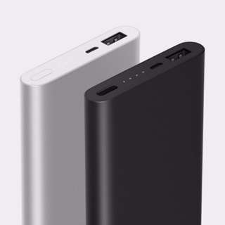 Xiaomi Powerbank 2 Portable Charger 10,000mAh Authentic