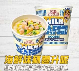 日本合味道 芝士牛奶海鮮味杯麵