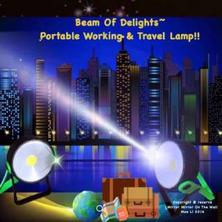Beam  Of Delights ~Portable Working & Travel Lamp!!