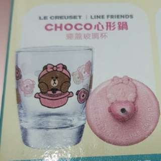 7-11 Le Creuset LC for Line Friends choco 心形鍋 連蓋玻璃杯