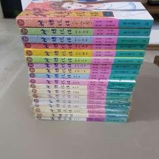Chinese comic - return of the condors 神鵰俠侶