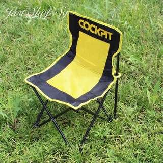 Cockpit Mini Foldable Chair