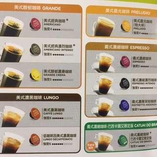 【 全口味皆有】 雀巢膠囊咖啡Dolce Gusto  原價$279  限時優惠價$240