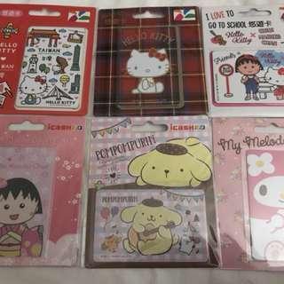 台灣悠遊卡/icash card