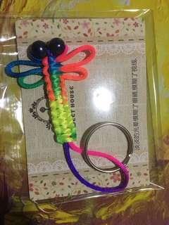 Dragonfly Keychain (handmade)