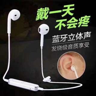 Sport wireless headset bluetooth earphones