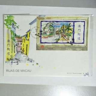 Macau MS Streets