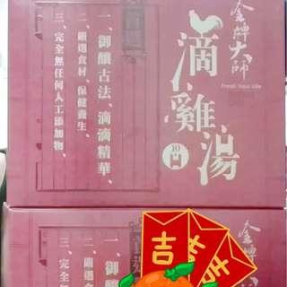 金牌大師滴雞精(10包/盒)