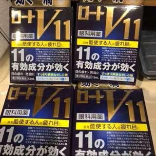 Number 1 Japanese eyedrops Rohto V11