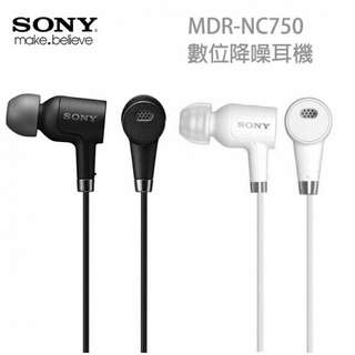 出售全新未開封 Sony MDR-NC750 Hi-Res 降噪耳機