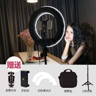 Ring light Studio