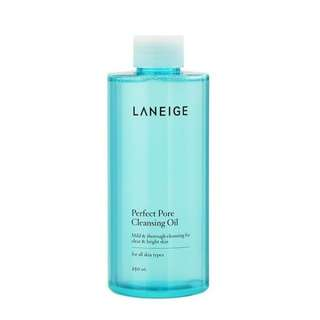 No nego Laneige perfect pore cleansing oil share in jar botol kaca 5 ml