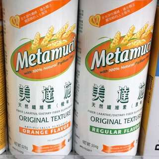 美達施天然纖維素(橙味)528克(多樽)
