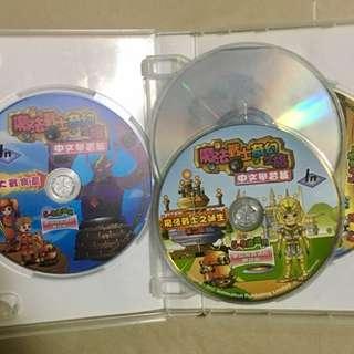 魔法戰士奇幻之旅電腦學習光碟