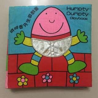 小瓢蟲幼幼英文布書-Humpty Dumpty playbook胖胖蛋先生遊戲布書