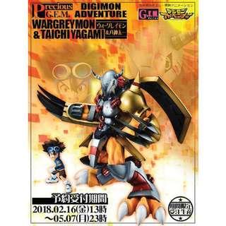 Online Shop限定!7月預訂!全新未開封 行版/日版 Megahouse GEM 戰鬥暴龍獸 Wargreymon & 八神太一 Taichi 數碼暴龍 Digimon Figure