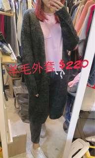 韓國直送 羊毛外套