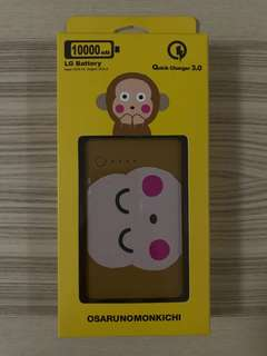 馬騮仔OSARU NO MONKICHI LG Battery Charger 2.1A 尿袋 充電器