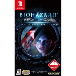 Nintendo Switch Biohazard Revelations