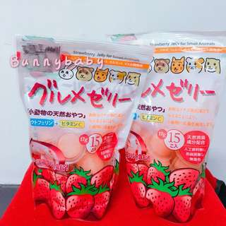 【Bunnybaby】canary小動物草莓優格果凍一包15入