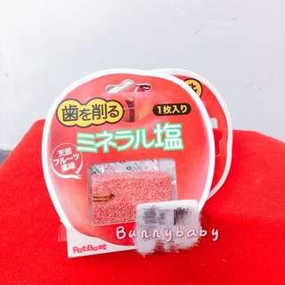🚚 【Bunnybaby】pet best高鈣天然鹽磚(蘋果口味)
