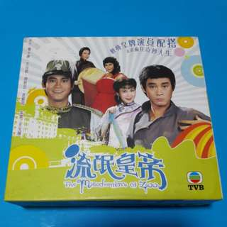 TVB DRAMA  流氓皇帝 The Misadventures Of Zoo VCD/郑少秋 李司棋
