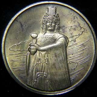 湄洲媽祖紀念銅章(上海造幣廠製)