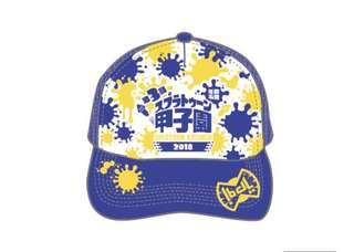 Splatoon Cap