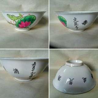 香港定慧寺的觀音誕訂造碗,手繪荷花。  消災延壽