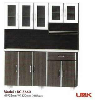 Big Kitchen Cabinet