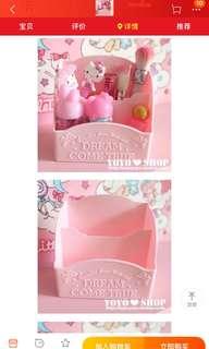 日本少女心粉色浮雕铁塔杂物桌面化妆品办公用具收纳盒