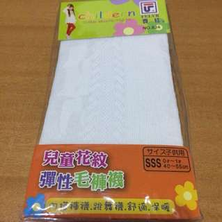 全新 台製 女嬰白色褲襪 適合40-55cm身高