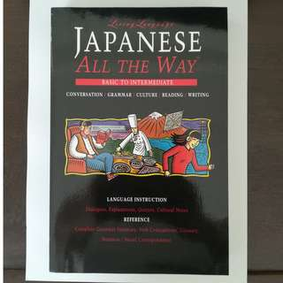 Japanese language book for self study