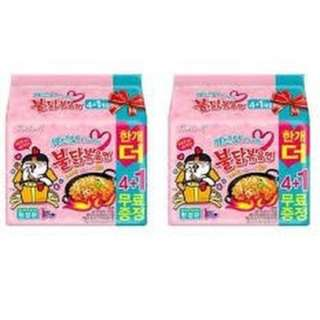 Pink Samyang Now Avail 🔥🔥