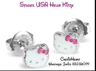 Hello kitty ear piercing earrings USA