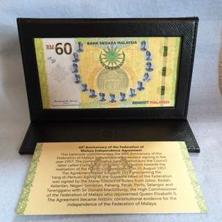 MALAYSIA 60 RINGGIT 2017 60th Anniversary of Malaya Independence Banknote Gem UNC with leatherette folder.