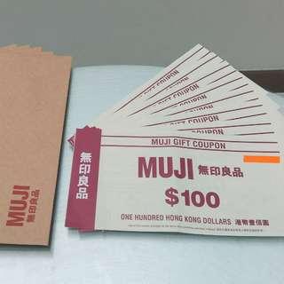 Muji $100, $50 gift coupon 無印良品$50及$100現金券(expiry date 有效期至31/12/2018)