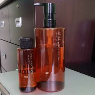 Ultime8 Shu Uemura Cleansing Oil Full and Travel Size