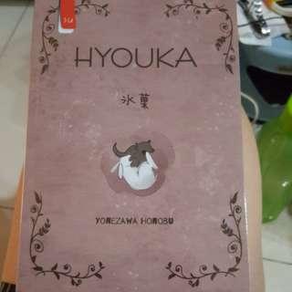 Hyouka - Yonezawa Honobu (J-Lit) - Penerbit Haru
