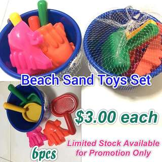 Outdoor Play Beach Sand Toy Set