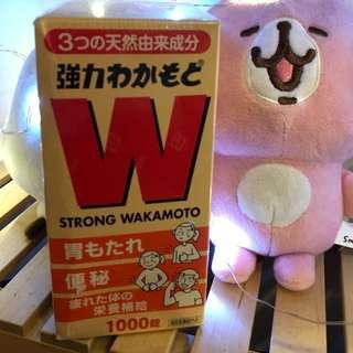 WAKAMOTO 若元胃腸錠