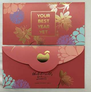 Sufood Red Packets 2018