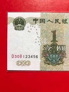 1圓順蛇123456