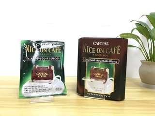 掛耳包咖啡 日本Capital Coffee哥倫比亞翡翠山